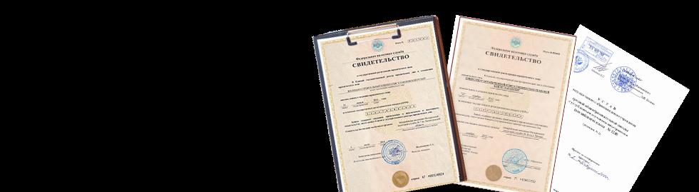 Регистрация ооо юк росстат после регистрации ооо